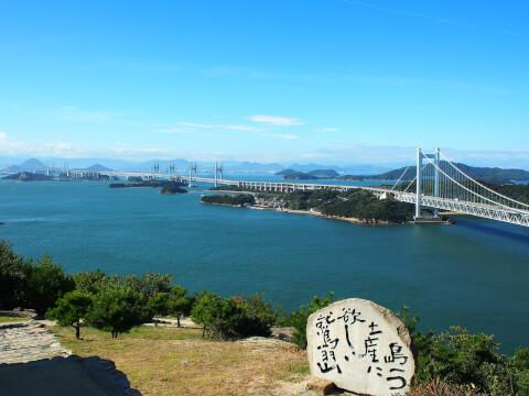 倉敷 瀬戸大橋