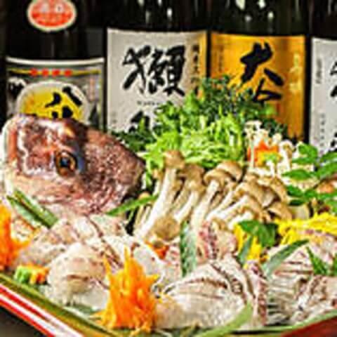 京兵衛料理