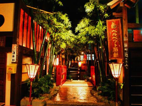 京町しぐれ 新宿 女子会 おすすめ レストラン