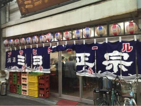 京屋本店 京橋 居酒屋 安い 北口 おすすめ 和食 海鮮