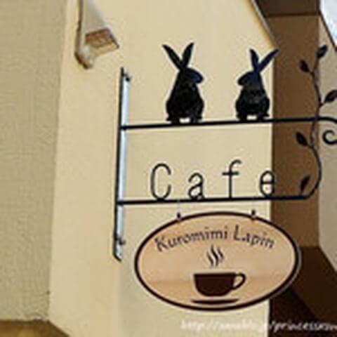 shiroganedai-cafe