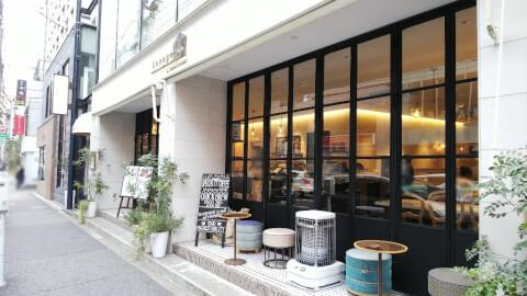 表参道 omotesando-cafe-lohasbeans