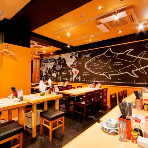 鮪のシマハラ 神保町 居酒屋 おすすめ 海鮮 和食 大衆居酒屋 半個室あり