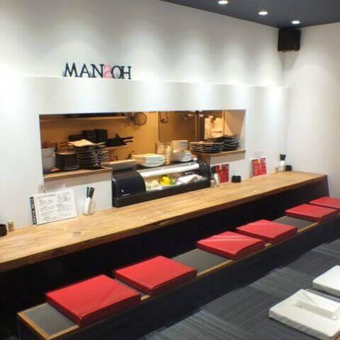 京野菜とお肉の韓国料理居酒屋 Mansoh 京都 居酒屋 おしゃれ 女子会 デート 北大路