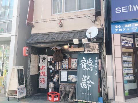 錦糸町の南口のおしゃれで安いおすすめ居酒屋、海鮮居酒屋MARU