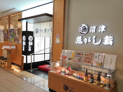 uogashi_gaikan