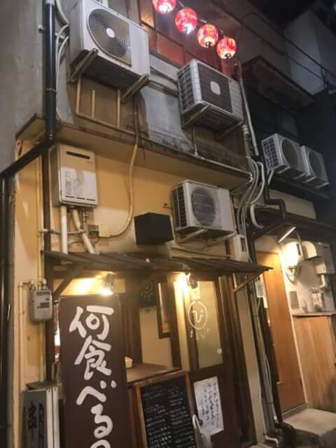 まるびや 広島駅 ランチ おすすめ 魚介 海鮮
