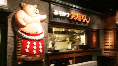 名古屋名物 名古屋丸八食堂 名古屋 デート ディナー ランチ おすすめ