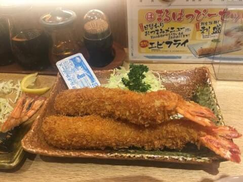 名古屋駅定食