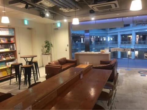 マルノウチリーディングスタイル 東京駅 カフェ おすすめ