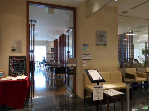 M&C Cafe 丸の内オアゾ 東京駅 ランチ おすすめ 丸の内