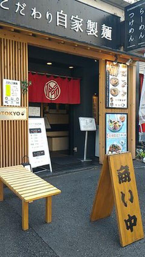 MENSHOTOKYO店内