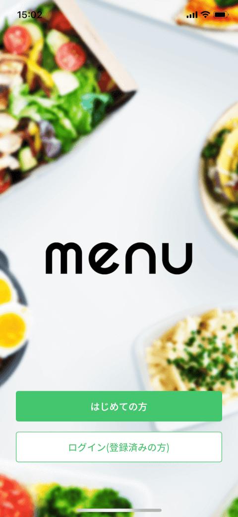 menu デリバリー アプリ