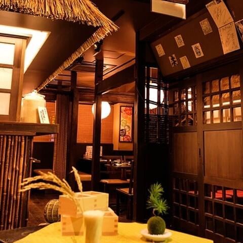 米と魚 酒造 米家ル 高田馬場 居酒屋 個室 日本酒 海鮮 魚介 和食