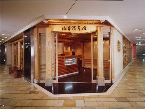 山本屋本店 名古屋駅前店 名古屋 ランチ おすすめ うどん 和食 ご当地グルメ