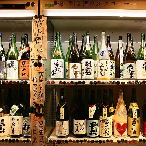 名古屋 居酒屋 名駅 光蔵 日本酒 利き酒コース