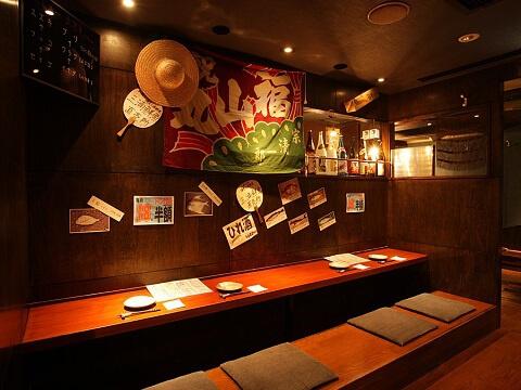 横浜 居酒屋 三浦鮮魚直売所