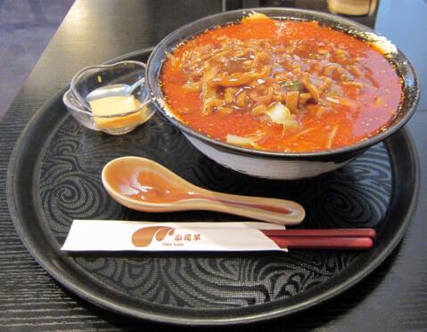 ueno-lunch-xiaoweiyang-mongoltanmen