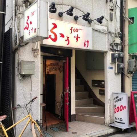 門前仲町でおすすめの安い居酒屋、魚や焼き鳥肉料理がうまいおすすめ店、ふうすけ