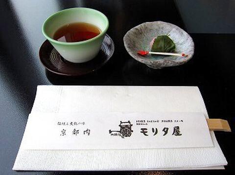 kyoto_restaurant_moritaya
