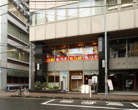 もつ千 神田西口店 おすすめ カレー