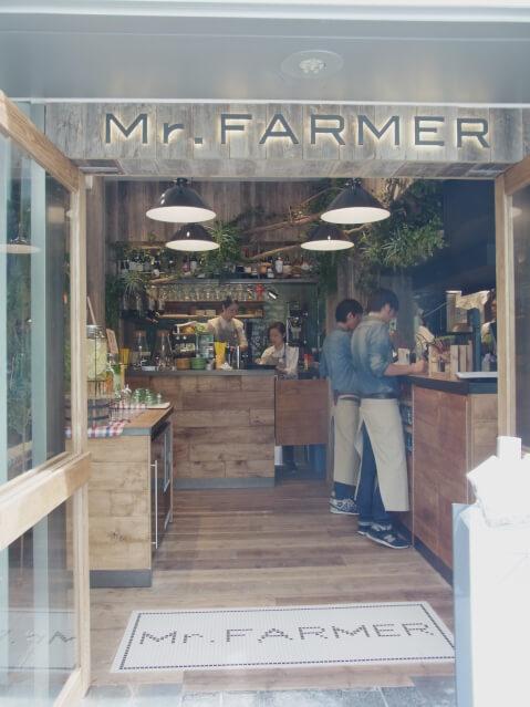 新宿 ランチ mrfarmer