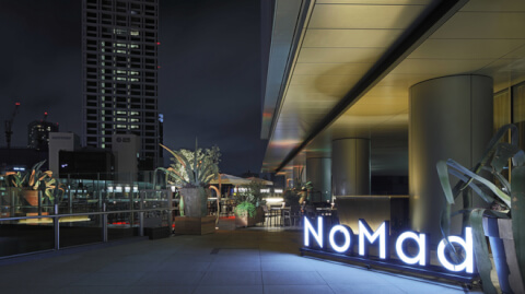NoMad Grill Lounge 永田町 おすすめ ランチ