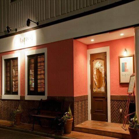 ルピナス 名古屋 ランチ イタリアン フレンチ レストラン おしゃれ 安い