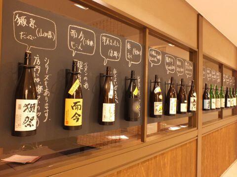 名古屋 居酒屋 名駅立呑ばっかす 日本酒