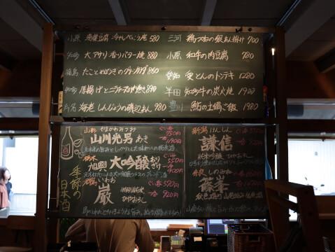 名古屋 名駅 柳橋 居酒屋 小料理バル ドメ 店内 日本酒 おすすめ