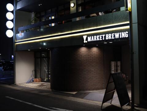 名古屋 クラフトビール 名駅 国際センター ワイマーケット ブルーイングキッチン