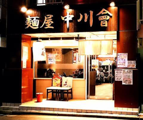 nakagawaso