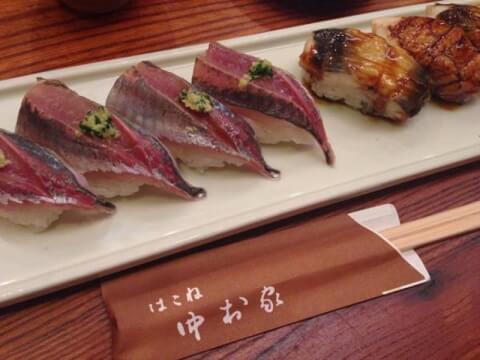 はこね 中村家 箱根 ランチ おすすめ 和食