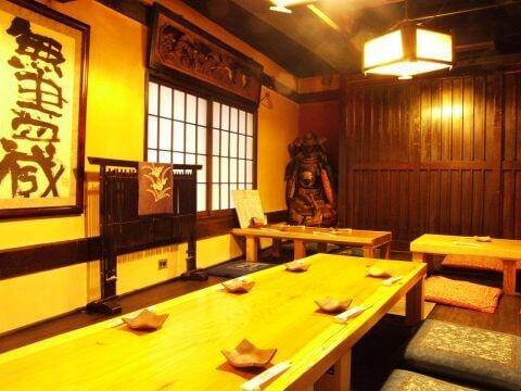 渋谷 センター街 居酒屋 奈加野 オススメ 老舗  和食