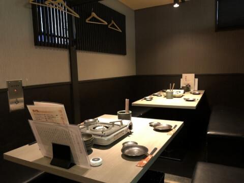 北海道漁港 なまら屋 立川店 居酒屋 南口 和食 海鮮 魚介