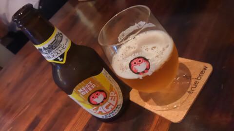 常陸野ネスト ビール