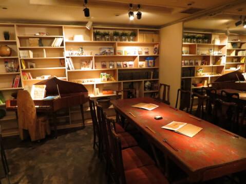 なっぱjuicy 川崎 居酒屋