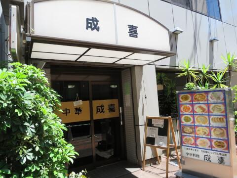 naruki1