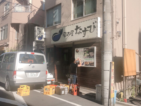 錦糸町の北口のおしゃれで安いおすすめ居酒屋、和食料理屋なすび