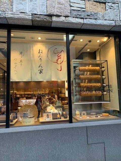 東京でおすすめのバームクーヘン、銀座 ねんりん家