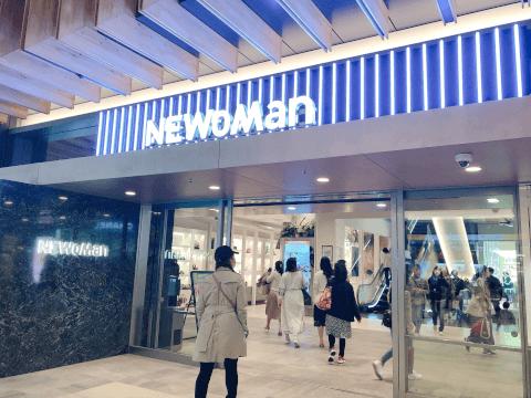 新宿ニュウマン NEWoMAN