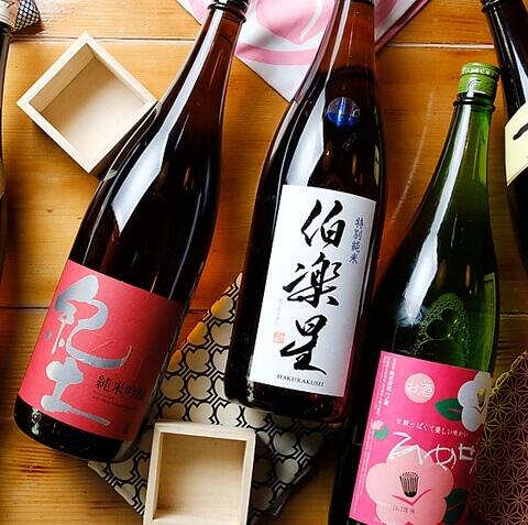 日本酒バル 蔵吉 飯田橋 居酒屋 おすすめ 日本酒飲み放題