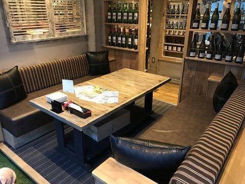 ニクバルダカラ 新横浜 居酒屋