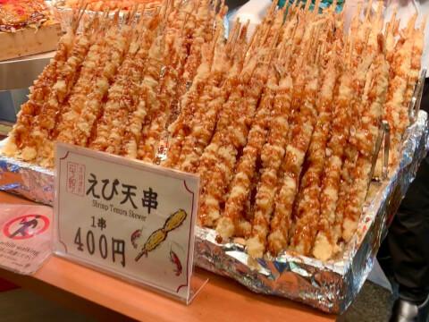 錦平野-えび天串