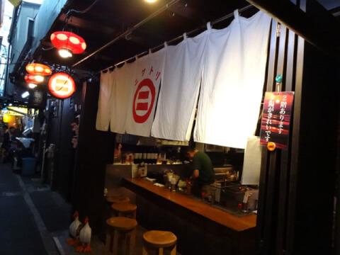 ニワトリ 吉祥寺 居酒屋