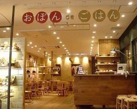 おぼん_de_ごはん_新宿_ディナー_ランチ_レストラン