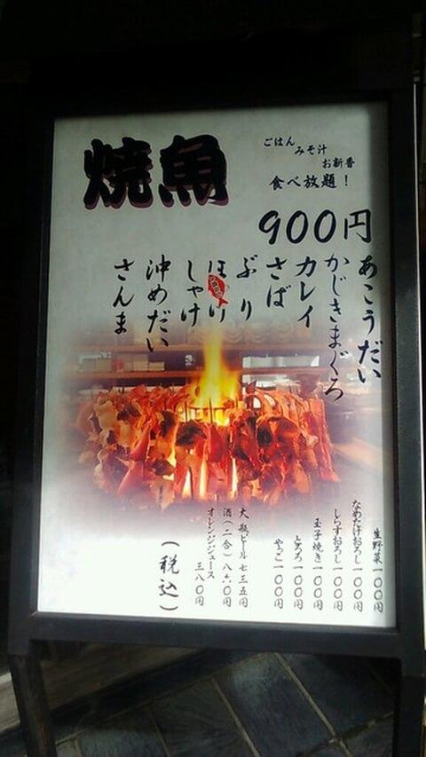 中野 ランチ おすすめ 安い 肉 カレー テイクアウト おしゃれ 陸蒸気