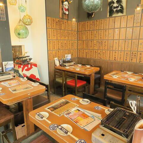 三宮 居酒屋 山陰陰岐の島ワールド 個室 海鮮 魚介 和食