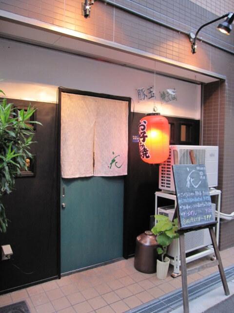 osaka-kyobashi-hana