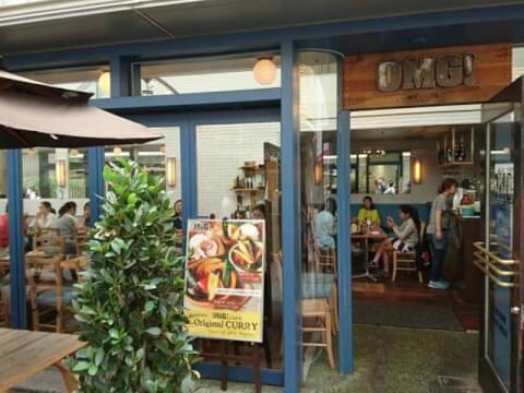 OMG! CAFE 新宿 ハンバーガー ランチ テイクアウト 人気